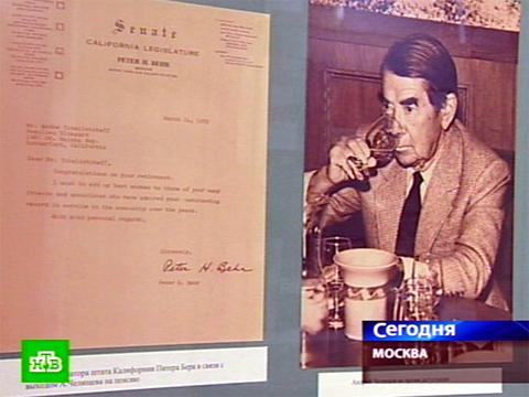 Русский отец калифорнийских вин.алкоголь, вино, выставки, Москва.НТВ.Ru: новости, видео, программы телеканала НТВ