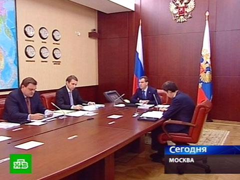 На госзакупках воруют триллион в год.воровство, коррупция, Медведев, регионы.НТВ.Ru: новости, видео, программы телеканала НТВ