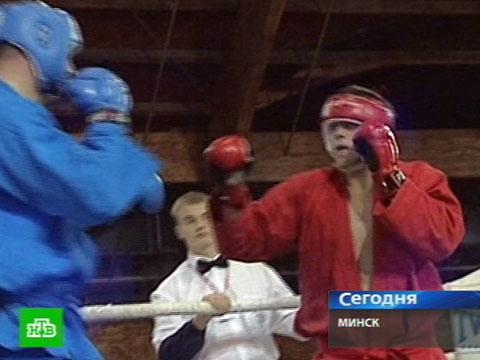 Универсальный бой — он трудный самый.Минск, соревнования и состязания, спецслужбы.НТВ.Ru: новости, видео, программы телеканала НТВ