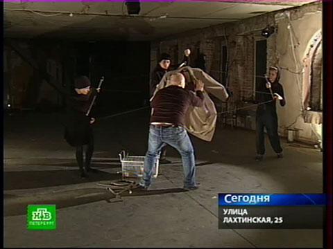 Премьера на новой сцене.Санкт-Петербург, театры.НТВ.Ru: новости, видео, программы телеканала НТВ