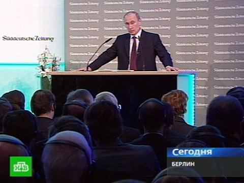 От Лиссабона до Владивостока.Германия, ЕС, Путин, СМИ.НТВ.Ru: новости, видео, программы телеканала НТВ