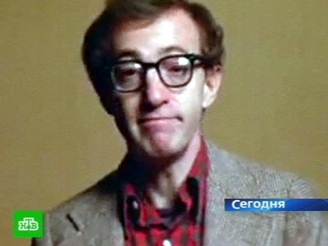 Самый грустный комик современности.Вуди Аллен, кино, США, юбилеи и даты.НТВ.Ru: новости, видео, программы телеканала НТВ