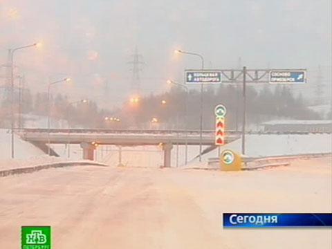 Развязку открывали под музыку.дороги, КАД, Санкт-Петербург, строительство.НТВ.Ru: новости, видео, программы телеканала НТВ