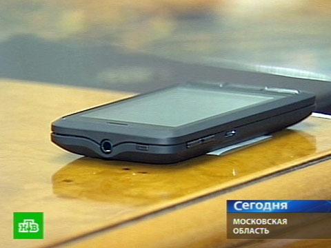 Миру явили аналог четвертого «Айфона».iPhone, ГЛОНАСС, Путин.НТВ.Ru: новости, видео, программы телеканала НТВ