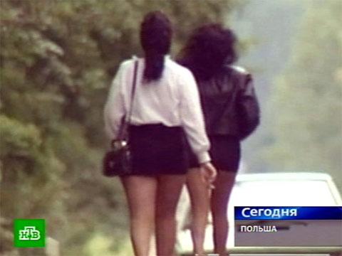 Проститутки новости нтв