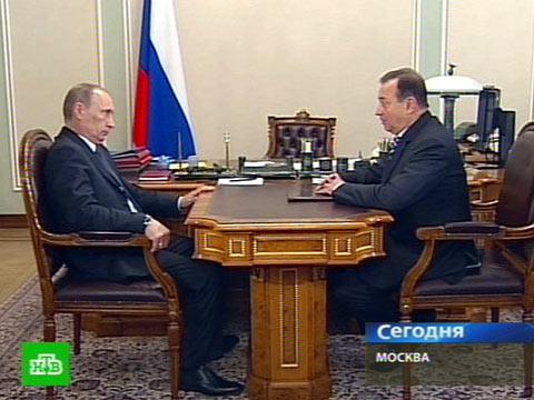 «Норникель» отчитался о доходах.доходы, компании, Путин.НТВ.Ru: новости, видео, программы телеканала НТВ