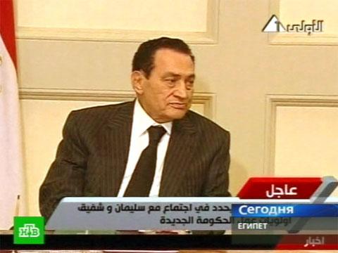 Мубарак хочет наладить диалог с оппозицией.беспорядки, Египет, переворот, туризм.НТВ.Ru: новости, видео, программы телеканала НТВ