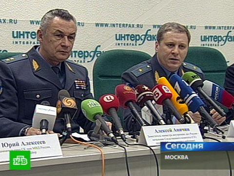 Экс-директора ЕБРР подозревают во взятке.банки, ЕС, коррупция.НТВ.Ru: новости, видео, программы телеканала НТВ