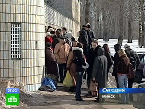 Белорусская Фемида показала лицо.Белоруссия, оппозиция, опросы, права человека, правозащитники, тюрьмы.НТВ.Ru: новости, видео, программы телеканала НТВ