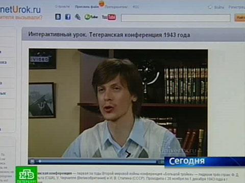 К знаниям — через Интернет.Интернет, образование, Санкт-Петербург, школы.НТВ.Ru: новости, видео, программы телеканала НТВ