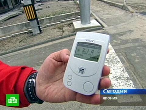 Радиационный фон вокруг «Фукусимы» повышен.АЭС, радиация, Япония, Фукусима.НТВ.Ru: новости, видео, программы телеканала НТВ