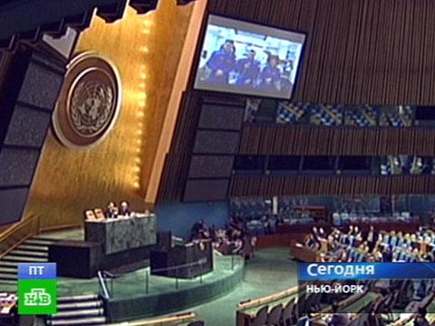 День космонавтики получил мировой статус.Гагарин, космос, ООН, праздники.НТВ.Ru: новости, видео, программы телеканала НТВ