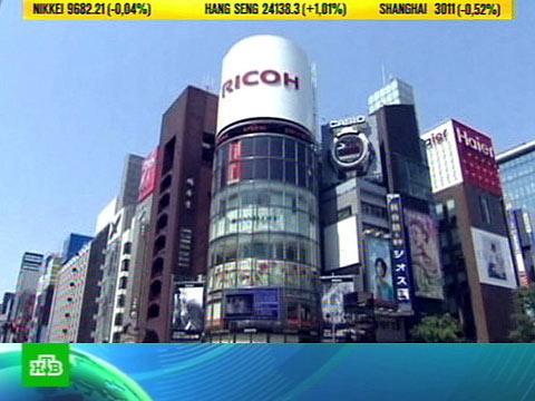 Япония приняла чрезвычайный бюджет.бюджет, строительство, Япония.НТВ.Ru: новости, видео, программы телеканала НТВ