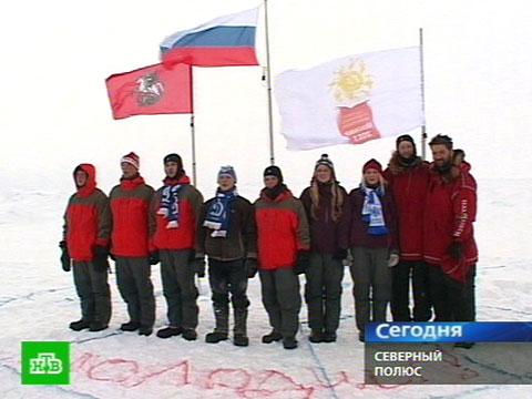 Подростки покорили Северный полюс.дети, путешествия, Северный полюс, экспедиции.НТВ.Ru: новости, видео, программы телеканала НТВ