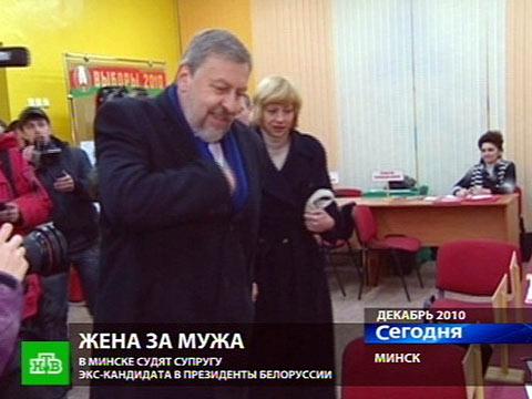 Без права подписки.Белоруссия, оппозиция, суды.НТВ.Ru: новости, видео, программы телеканала НТВ