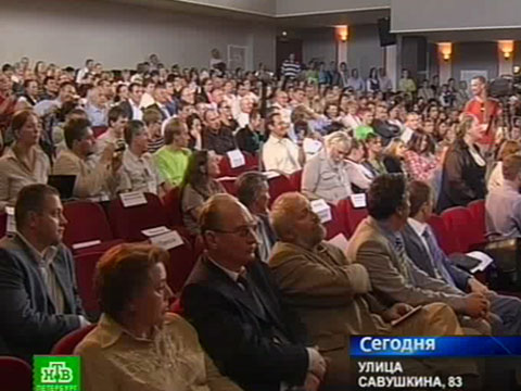 Лахта-центр» обсуждают с жителями.Газпром, Лахта-центр, небоскребы, общественные слушания, Санкт-Петербург, строительство.НТВ.Ru: новости, видео, программы телеканала НТВ