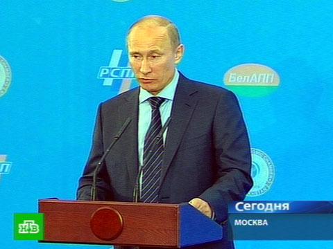 Путин таможенный союз
