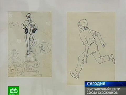 Сам себе иллюстратор.выставки, литература, Санкт-Петербург, художники.НТВ.Ru: новости, видео, программы телеканала НТВ