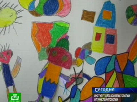 Детский рак лечат мультфильмами.анимация, благотворительность, дети, онкология, Санкт-Петербург.НТВ.Ru: новости, видео, программы телеканала НТВ