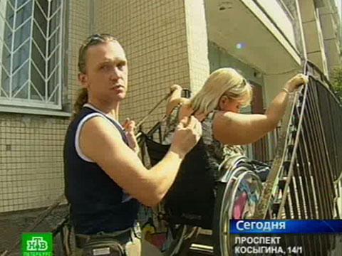 Вчерашний пандус видео с 23:35.ЖКХ, инвалиды, Санкт-Петербург.НТВ.Ru: новости, видео, программы телеканала НТВ