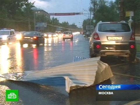 Последствия урагана вМоскве.гроза, Москва, погода.НТВ.Ru: новости, видео, программы телеканала НТВ