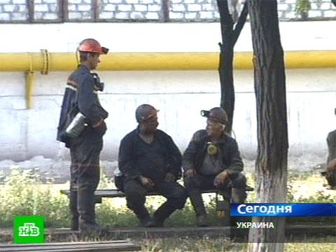 На Украине объявлен траур.аварии на шахтах, Украина, шахты.НТВ.Ru: новости, видео, программы телеканала НТВ