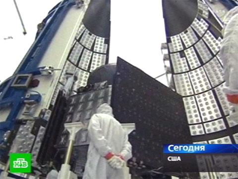 Новый спутник Юпитера.космос, НАСА, планеты, спутники, Юпитер.НТВ.Ru: новости, видео, программы телеканала НТВ