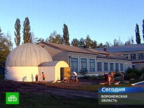 Школьный планетарий в Воронежской области. Репортаж Ольги Черновой (10:00)