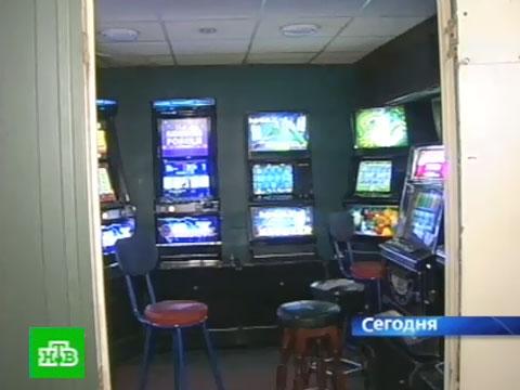 Casino bedava slot oyna