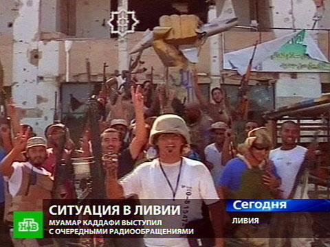 Журналистов освободили из плена Каддафи.вооруженный конфликт, Каддафи, Ливия, оппозиция.НТВ.Ru: новости, видео, программы телеканала НТВ