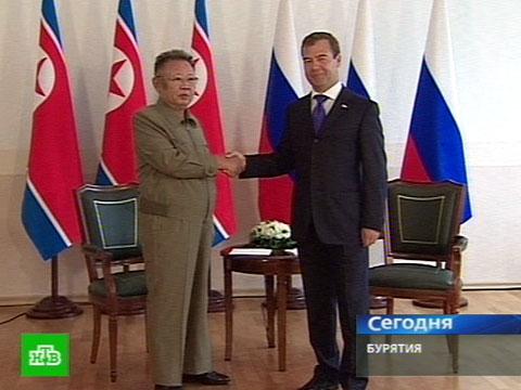 Медведев встретился с Ким Чен Иром в Сосновом бору.визиты, Ким Чен Ир, КНДР, Медведев, поезда.НТВ.Ru: новости, видео, программы телеканала НТВ