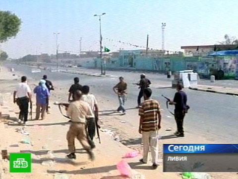 Британцы сознались, что «играли» повстанцев.Великобритания, вооруженный конфликт, Каддафи, Ливия, НАТО, ООН.НТВ.Ru: новости, видео, программы телеканала НТВ