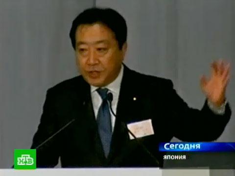 Новый премьер-министр Японии.назначения и отставки, правительство, Япония.НТВ.Ru: новости, видео, программы телеканала НТВ