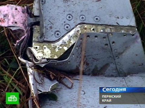 Первые кадры с места крушения МиГ-31.авиакатастрофы, МиГ, Пермский край.НТВ.Ru: новости, видео, программы телеканала НТВ