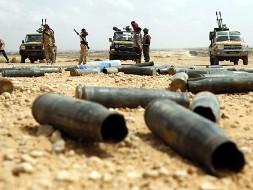 Пал еще один ливийский город