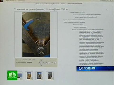 Кунсткамеру посещают, не выходя из дома.НТВ.Ru: новости, видео, программы телеканала НТВ