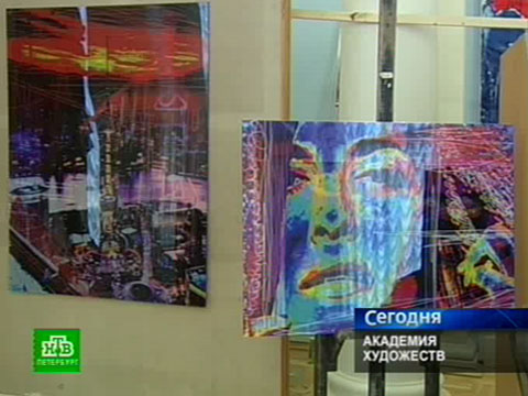 Джанни Маймери прославило чувство цвета.НТВ.Ru: новости, видео, программы телеканала НТВ