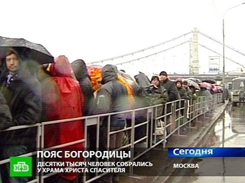 В Москве образовалась очередь из 40 тысяч человек.православие, религия.НТВ.Ru: новости, видео, программы телеканала НТВ