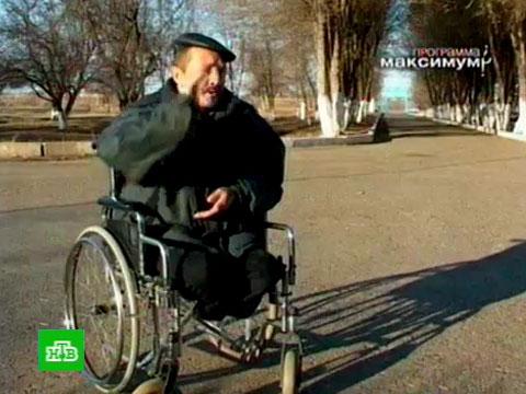 Нищие добираются до паперти на представительском авто.НТВ.Ru: новости, видео, программы телеканала НТВ