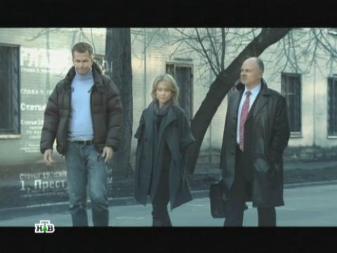 Выпуск от 25ноября 2011года.Присяжные вынесли обвинительный приговор молодому Отелло. Но виновенли он?НТВ.Ru: новости, видео, программы телеканала НТВ