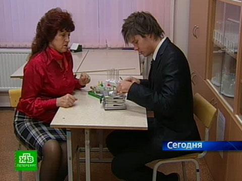 Ученых-школьников включили в «Золотую тысячу мира».НТВ.Ru: новости, видео, программы телеканала НТВ