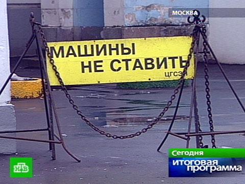 Дефицит паковочных мест.НТВ.Ru: новости, видео, программы телеканала НТВ