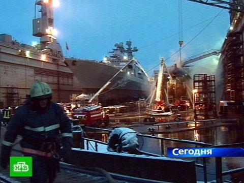 У Шойгу атомная подлодка стынет.подводная лодка, пожары.НТВ.Ru: новости, видео, программы телеканала НТВ