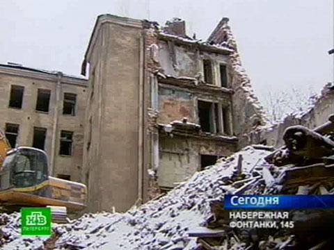 Дом на Фонтанке исчезает с лица земли.НТВ.Ru: новости, видео, программы телеканала НТВ