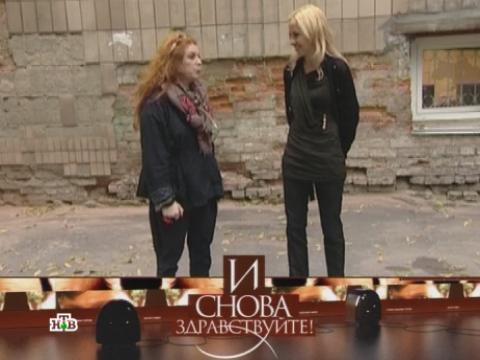 И снова здравствуйте!НТВ.Ru: новости, видео, программы телеканала НТВ
