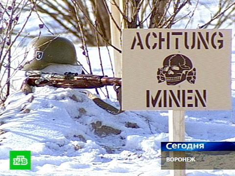 Реконструкция битвы вВоронеже.НТВ.Ru: новости, видео, программы телеканала НТВ