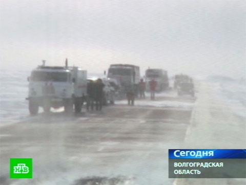 Опасные российские дороги закрыты.автомобили, дороги, МЧС, погода, снег, стихия, Транскам.НТВ.Ru: новости, видео, программы телеканала НТВ