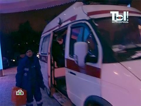 КЛещенко на юбилей вызвали «скорую».НТВ.Ru: новости, видео, программы телеканала НТВ