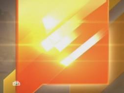 Выпуск от 10февраля 2012года.«Железная хватка».НТВ.Ru: новости, видео, программы телеканала НТВ