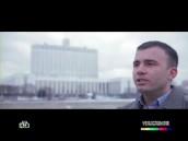 Поющий таджик стал звездой Интернета.Интернет, музыка, песни, Путин, эксклюзив.НТВ.Ru: новости, видео, программы телеканала НТВ